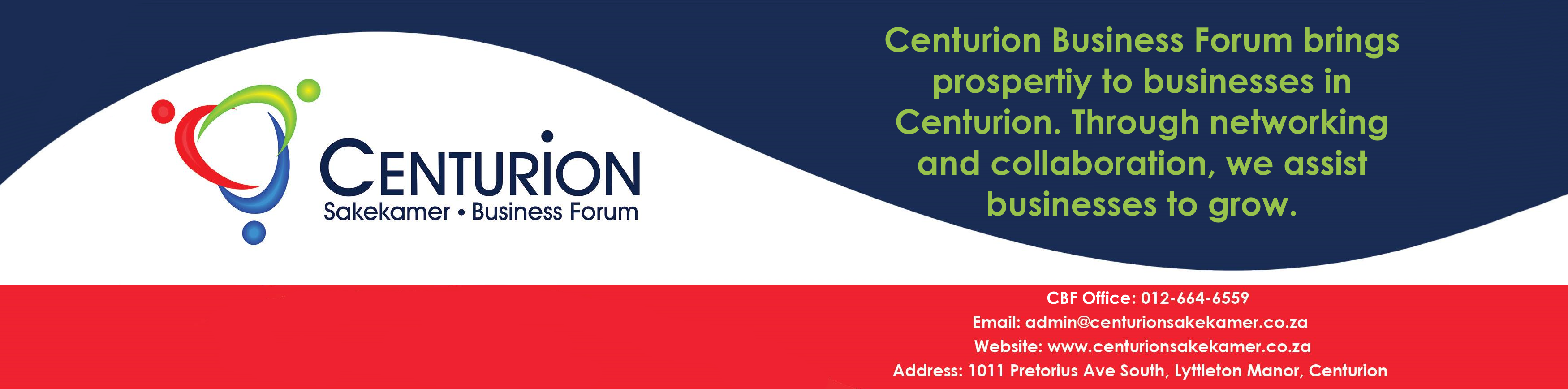 Centurion Business Forum